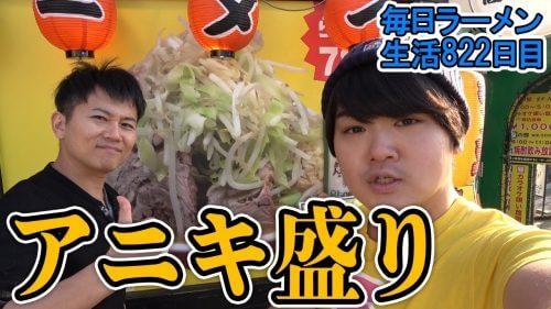 このイメージ画像は、このサイト記事「おすすめ『二郎系ラーメン すする まとめ』 ネットで話題 YouTube無料動画ご紹介!」のアイキャッチ画像として利用しています。