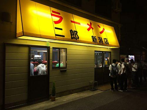 このイメージ画像は、このサイト記事「おすすめ『ラーメン二郎 新潟 まとめ』 ネットで話題 YouTube無料動画ご紹介!」のアイキャッチ画像として利用しています。