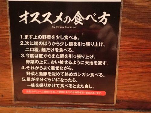 このイメージ画像は、このサイト記事「おすすめ『二郎系ラーメン 食べ方 まとめ』 ネットで話題 YouTube無料動画ご紹介!」のアイキャッチ画像として利用しています。