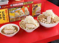 このイメージ画像は、このサイト記事「おすすめ『二郎系ラーメン 名古屋 まとめ』 ネットで話題 YouTube無料動画ご紹介!」のアイキャッチ画像として利用しています。