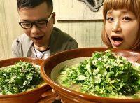 このイメージ画像は、このサイト記事「おすすめ『ラーメン 大食い ロシアン佐藤 まとめ』 ネットで話題 YouTube無料動画ご紹介!」のアイキャッチ画像として利用しています。